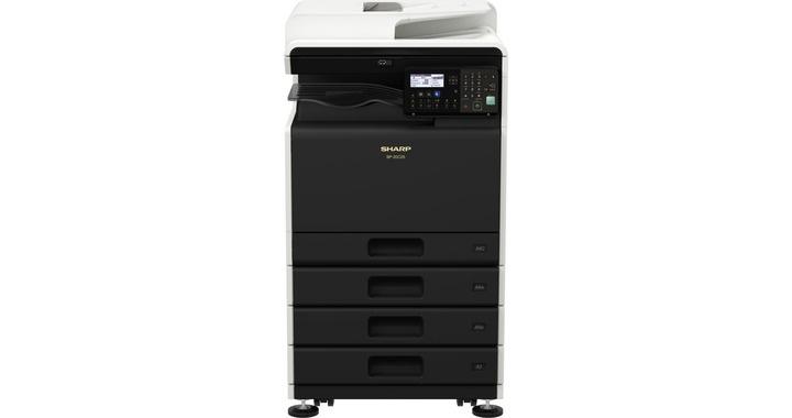 Ahora, desde 29,90€, fotocopiadora multifunción Sharp BP-20C25